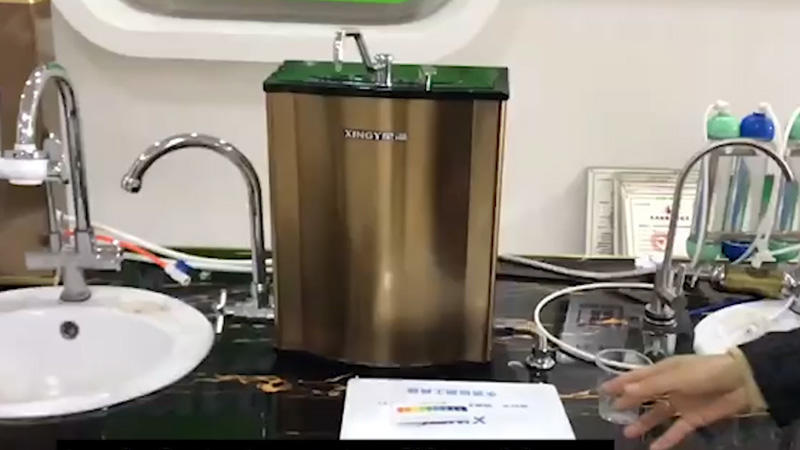 WATER FILTRATION PH TEST