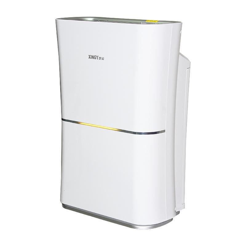 Intelligent Multifunction Air Purifier Machine Household Air Purifiers